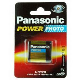 Panasonic Lithium 6V 1600mAh - 19,5 x 35 x 36mm